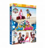 DVD TV serie Jul & Julia #2